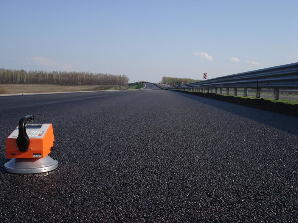 Международный форум «Дорожное строительство в России: инновации, технологии, качество»