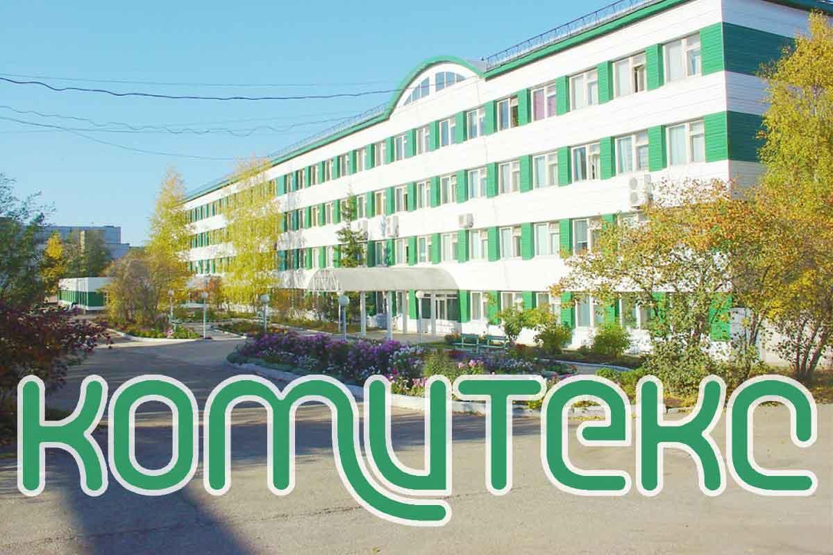 Компания «Комитекс» создала отдельную структуру для реализации геотекстиля
