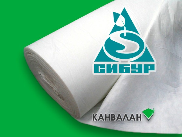 Геотекстиль СИБУР Канвалан
